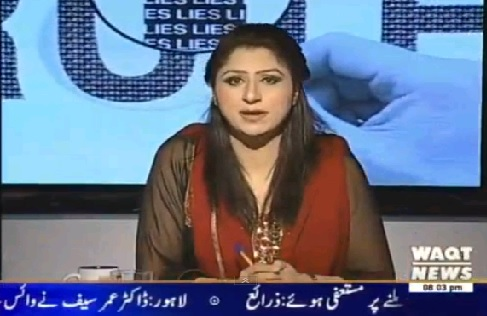 8 PM With Fareeha Idrees