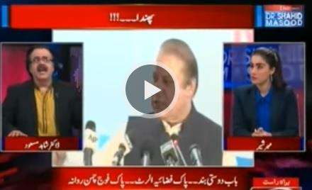 Live With Dr Shahid Masood