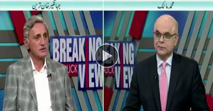 Breaking Views with Malick