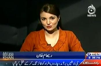 Aaj With Reham Khan