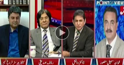 Dr Danish | TV Anchor/Journalist/Doctor | PakistanHerald com