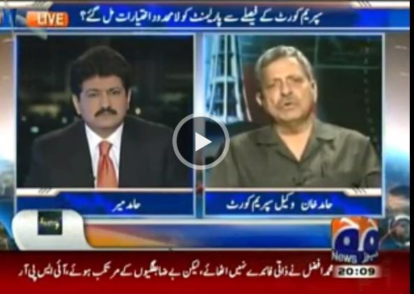Constitutional history of pakistan by hamid khan