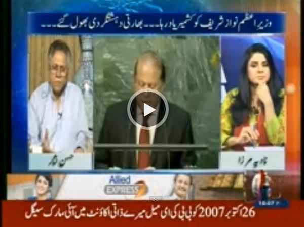 10 PM With Nadia Mirza