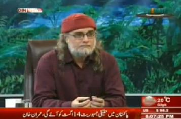 The Debate With Zaid Hamid