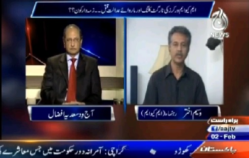 Aaj with Saadia Afzaal