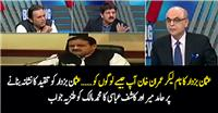 Hamid Mir and Kashif Abbasi Grill Mohammad Malick on his unjustified criticism on CM Buzdar