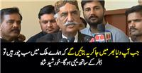 "People are mocking PM's ""Eggs and Chicken"" statement - Khursheed Shah Media Talk"