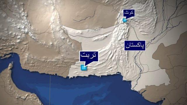 Four security men among five killed in Turbat terror attack