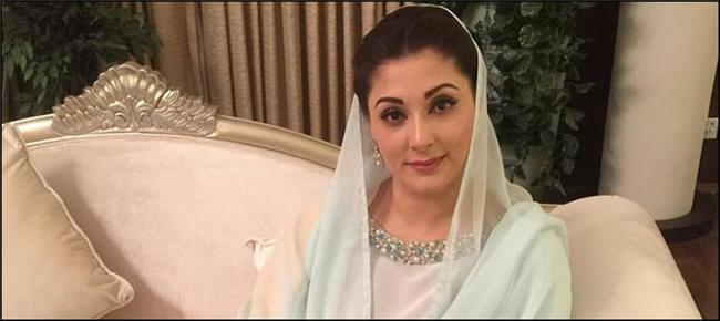 Maryam Nawaz formally joins PML-N as member of party's supreme body