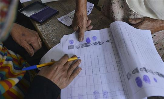 Nadra report exposes anomalies in polling record of NA-110