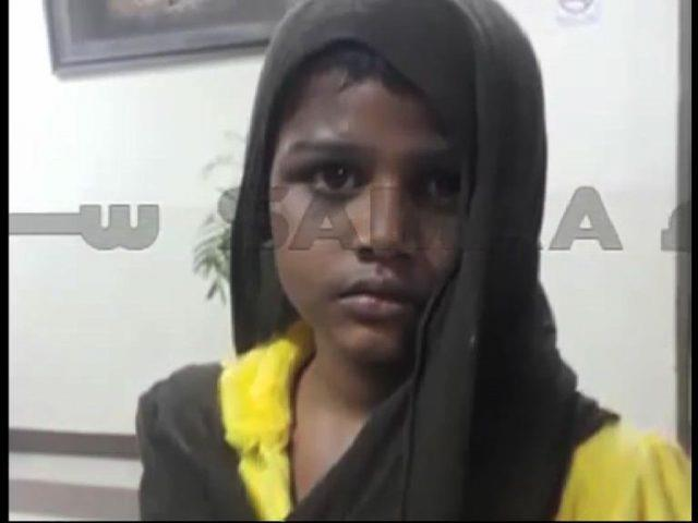 Tayyaba torture case: Accused granted exemption from appearance